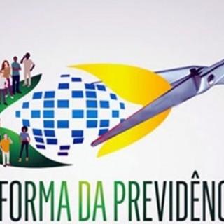 reforma-da-previdencia-5-788x350.jpg